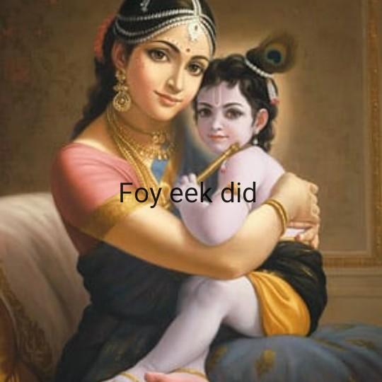 ವಿರಾಟ್ ಕೊಹ್ಲಿ - Foy eek did - ShareChat