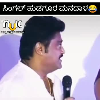 Jaggesh comedy - ShareChat