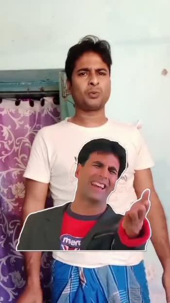 🤣অক্ষয় কুমার ফানি ডায়ালগ চ্যালেঞ্জ😆 - ShareChat