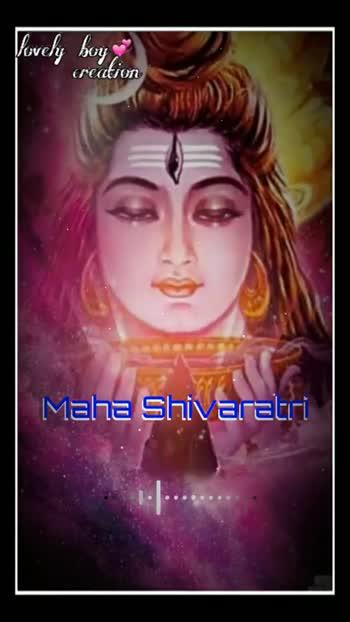 ಮಹಾಶಿವರಾತ್ರಿ - ShareChat
