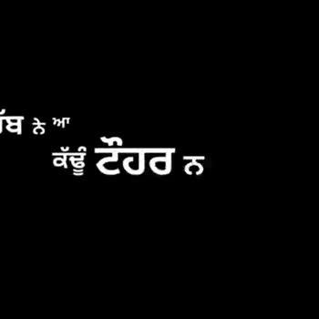 🎵 ਮਲਕੀ ਕੀਮਾ by ਖਾਨ ਸਾਬ - ShareChat