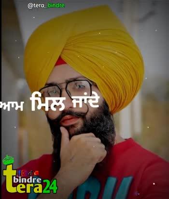 punjabi status👳🏻♀️ - ShareChat