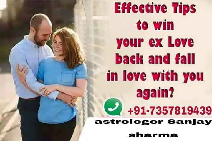 🔯4 दिसंबर का राशिफल/पंचांग🌙 - Effective Tips to win your ex Love back and fall in love with you again ? + 91 - 7357819439 astrologer Sanjay sharma - ShareChat
