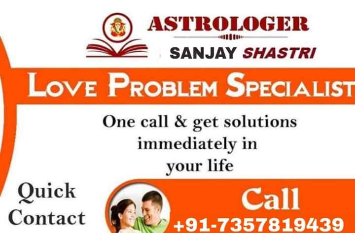 🔯4 दिसंबर का राशिफल/पंचांग🌙 - © ASTROLOGER SANJAY SHASTRI LOVE PROBLEM SPECIALIST One call & get solutions immediately in your life Quick Call Contact + 91 - 7357819439 - ShareChat