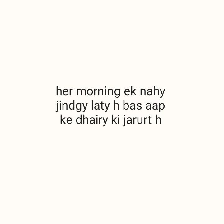 🤗उत्साह और उमंग - her morning ek nahy jindgy laty h bas aap ke dhairy ki jarurt h - ShareChat