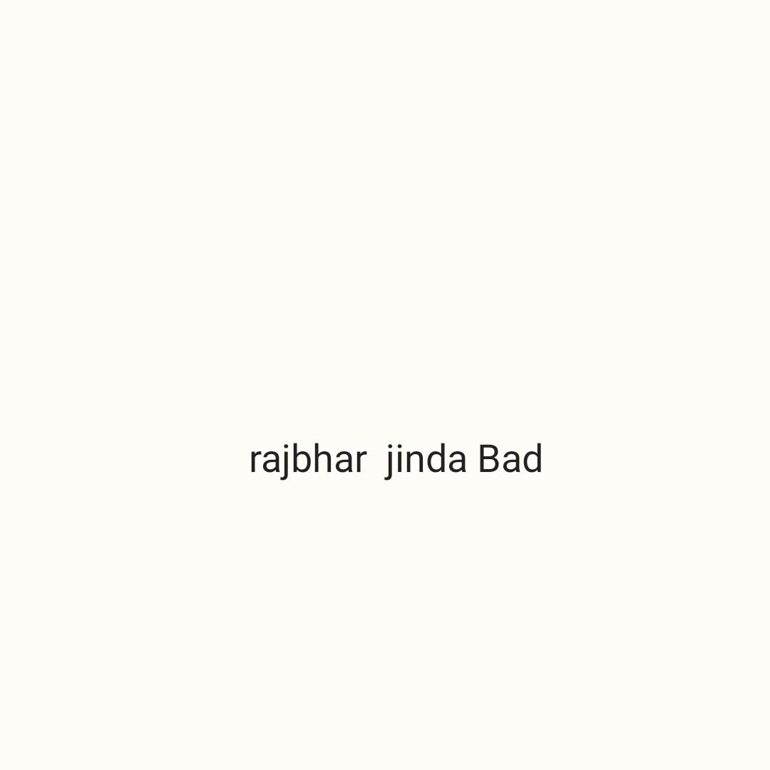 🙏गुरु नानक जयंती - rajbhar jinda Bad - ShareChat