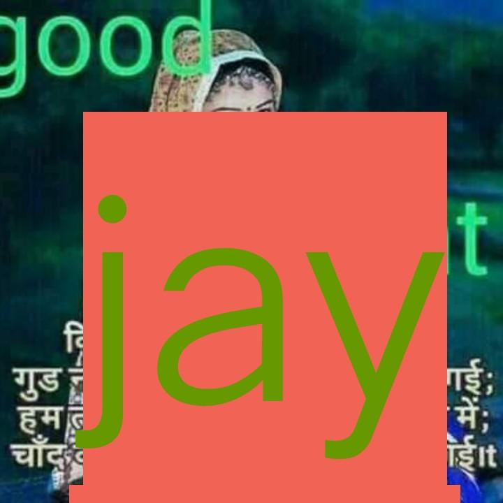 🙌 फ्रेंडशिप बैंड डे - good Jays - ShareChat