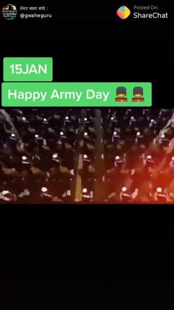 army fan - ShareChat