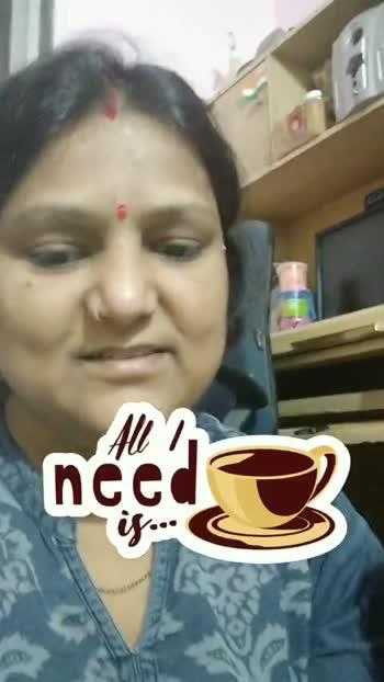 ☕ चाय के दीवाने - ShareChat