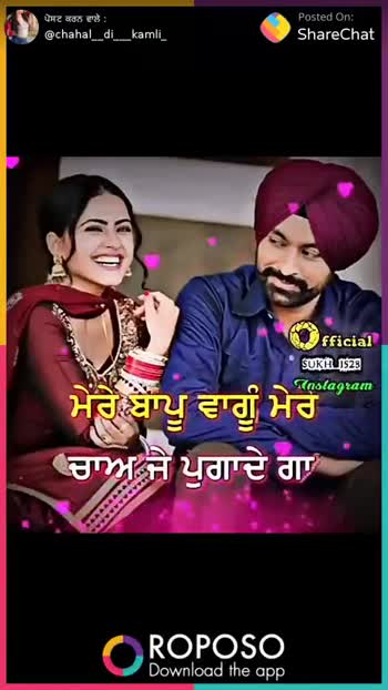 💞💞nice song 💞 💞 - ShareChat