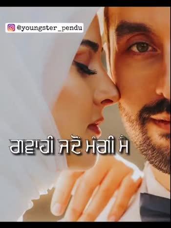 satinder sartaj🎤💞 - ShareChat