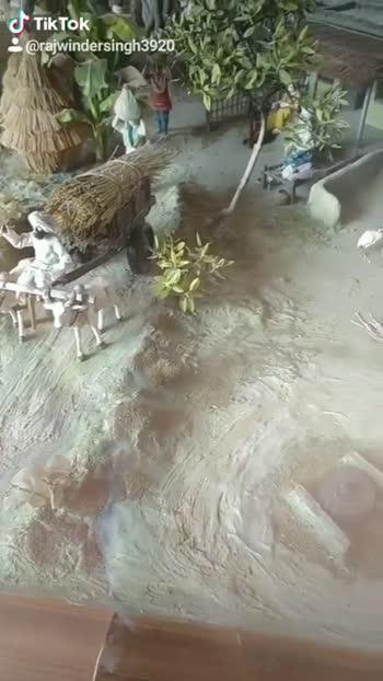 🛤  ਮੇਰਾ ਪਿੰਡ - ShareChat