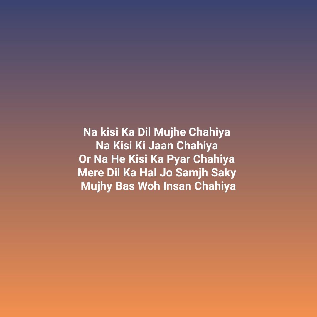 👯 દોસ્તી કોટ્સ - Na kisi Ka Dil Mujhe Chahiya Na Kisi Ki Jaan Chahiya Or Na He Kisi Ka Pyar Chahiya Mere Dil Ka Hal Jo Samjh Saky Mujhy Bas Woh Insan Chahiya - ShareChat