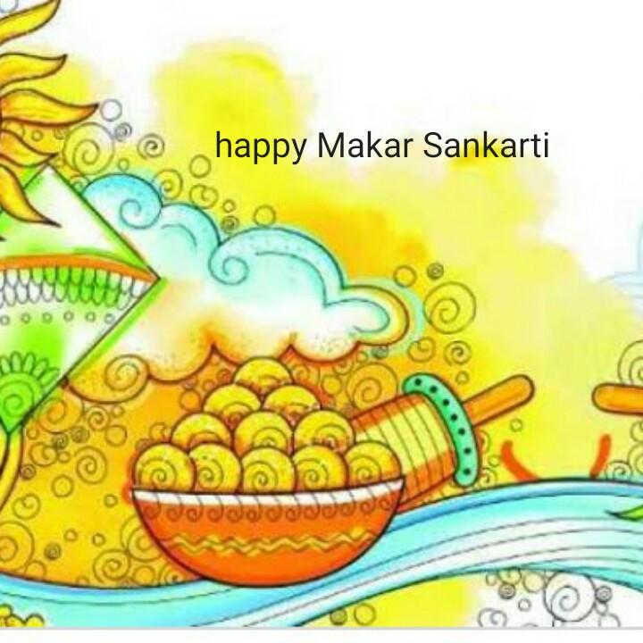 🙏শুভ মকর সংক্রান্তি 🙏 - Ꭷ . happy Makar Sankarti Ꮎ Ꮎ Ꮎ Ꮎ Ꮎ Ꮎ ᎧᏃ ᎤᎧᎧᎧᎧ ᏱᎧᎧᎧ . ᎧᎧᎧᎧᎧᎧᎧᎧᎧᎧᎧ - ShareChat