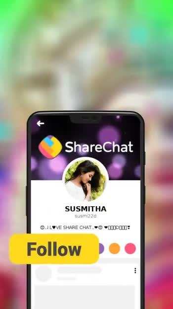 🙏అమ్మవారి అలంకారాలు - ShareChat