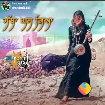📿  ਇਬਾਦੱਤ - ShareChat