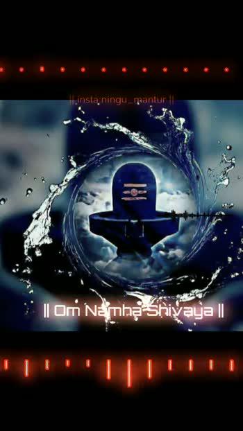 🔱ನಮ್ಮ ಮನೆಯ ಶಿವರಾತ್ರಿ ಆಚರಣೆ - ShareChat