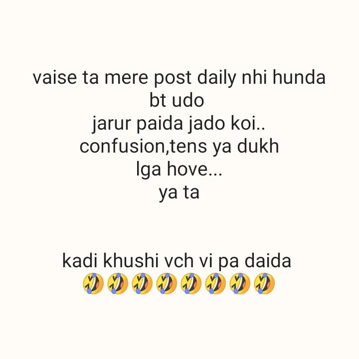 funny😃 - vaise ta mere post daily nhi hunda bt udo jarur paida jado koi . . confusion , tens ya dukh Iga hove . . . ya ta kadi khushi vch vi pa daida - ShareChat