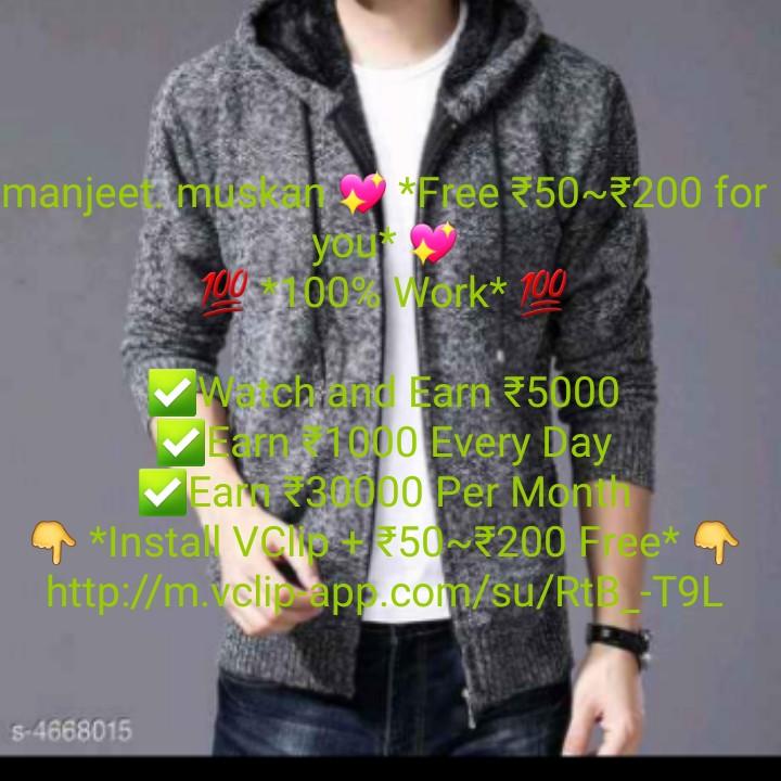 ✌ शेयरचैट सुझाव बॉक्स - manjeetam 2 * Free 350 ~ 3200 for 100 100 Work * 100 chend Earn 35000 van 900 Every Day ✓ Earle 3 Topo Per Mon * Instal VCO 50 ~ 2200 Free * http : / / m . vclip app . com / su / RIB - T9L 5 - 4668015 - ShareChat