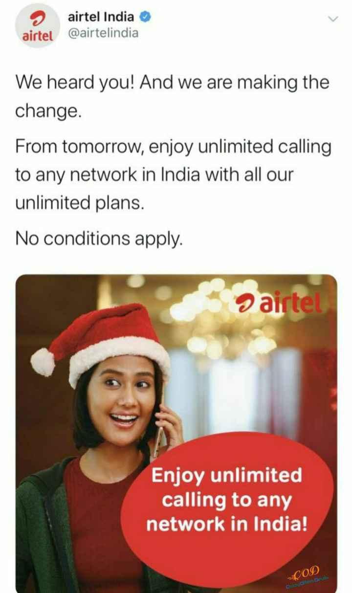📰 7 ડિસેમ્બરનાં સમાચાર - y airtel airtel India @ airtelindia We heard you ! And we are making the change . From tomorrow , enjoy unlimited calling to any network in India with all our unlimited plans . No conditions apply . Dairtel Enjoy unlimited calling to any network in India ! COD Deals Crazy - ShareChat
