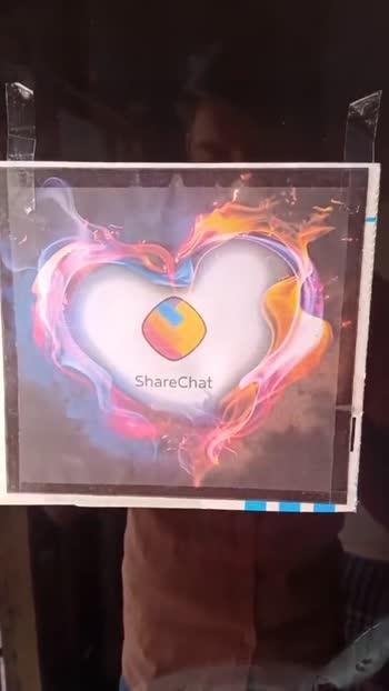 😎ಸಿಂಗಲ್ ಅ್ಯಟಿಟ್ಯೂಡ್ - ShareChat