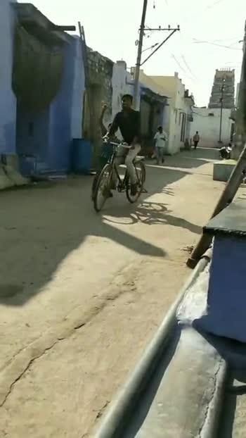 సైకిల్ టీజర్ - ShareChat