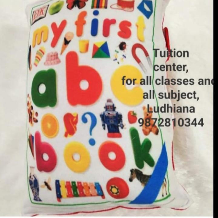 🎂ਹੈਪੀ ਬਰਥਡੇ ਨੇਹਾ ਕੱਕੜ🎈 - Tuition center , for all classes and all subject , Ludhiana 9872810344 B9298728 - ShareChat