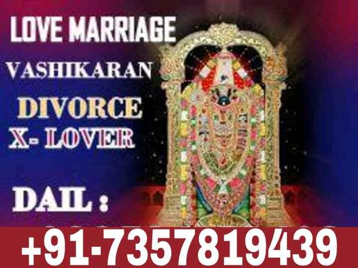 🔯8 दिसंबर का राशिफल/पंचांग🌙 - LOVE MARRIAGE VASHIKARAN DIVORCE X - LOVIR DAIL : + 91 - 7357819439 - ShareChat