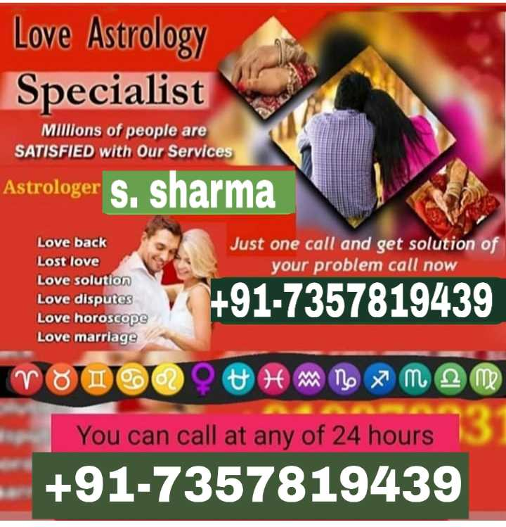 🔯8 दिसंबर का राशिफल/पंचांग🌙 - Love Astrology Specialist Millions of people are SATISFIED with Our Services Astrologer S . sharma Just one call and get solution of your problem call now Love back Lost love Love solution Love disputes Love horoscope Love marriage Love disputes 7 + 91 - 7357819439 78 DO 90 Hm no x m 2 me You can call at any of 24 hours + 91 - 7357819439 - ShareChat