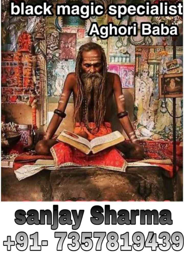 🔯8 दिसंबर का राशिफल/पंचांग🌙 - black magic specialist Aghori Baba sanjay Sharma + 91 - 7357819439 - ShareChat