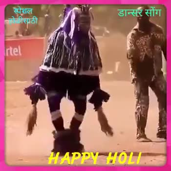 🌈Happy Holi🎨 - ShareChat