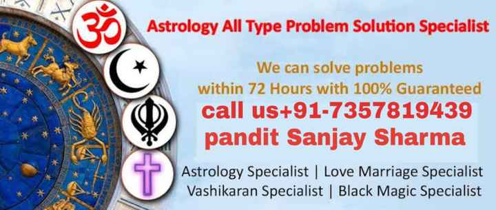 🔯9 दिसंबर का राशिफल/पंचांग🌙 - Astrology All Type Problem Solution Specialist We can solve problems within 72 Hours with 100 % Guaranteed call us + 91 - 7357819439 pandit Sanjay Sharma Astrology Specialist | Love Marriage Specialist Vashikaran Specialist | Black Magic Specialist - ShareChat