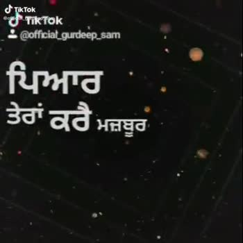 Qubool A by Sufna nd Ammy Virk 🥰👌 - ShareChat