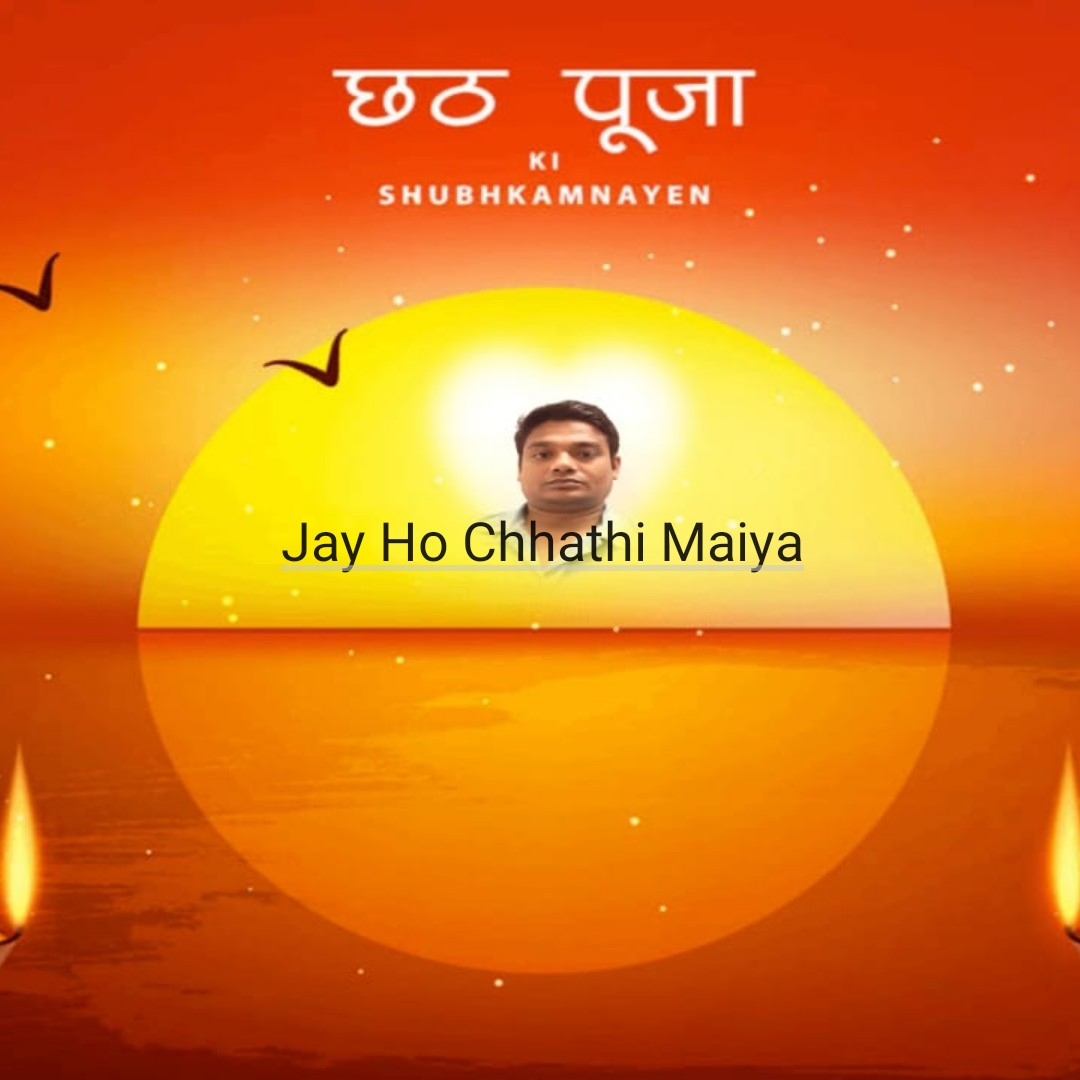 💥दीपावली वीडियो📸 - छठ पूजा KI SHUBHKAMNAYEN Jay Ho Chhathi Maiya - ShareChat