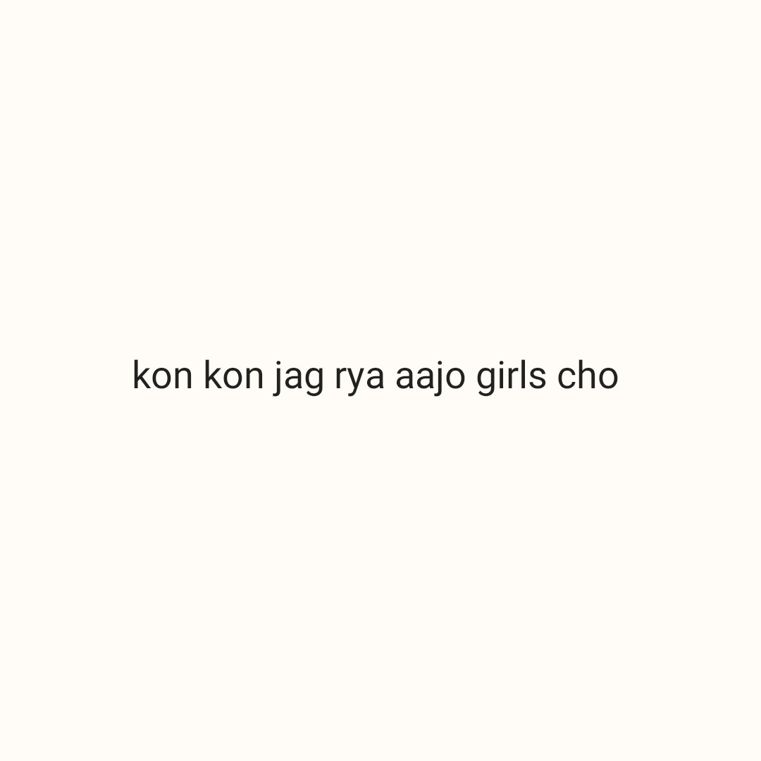 sexy chat - kon kon jag rya aajo girls cho - ShareChat