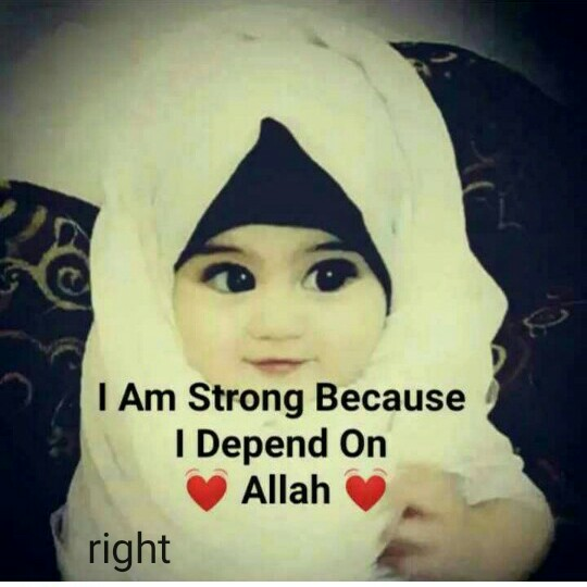 ibadat - I Am Strong Because I Depend on Allah right - ShareChat