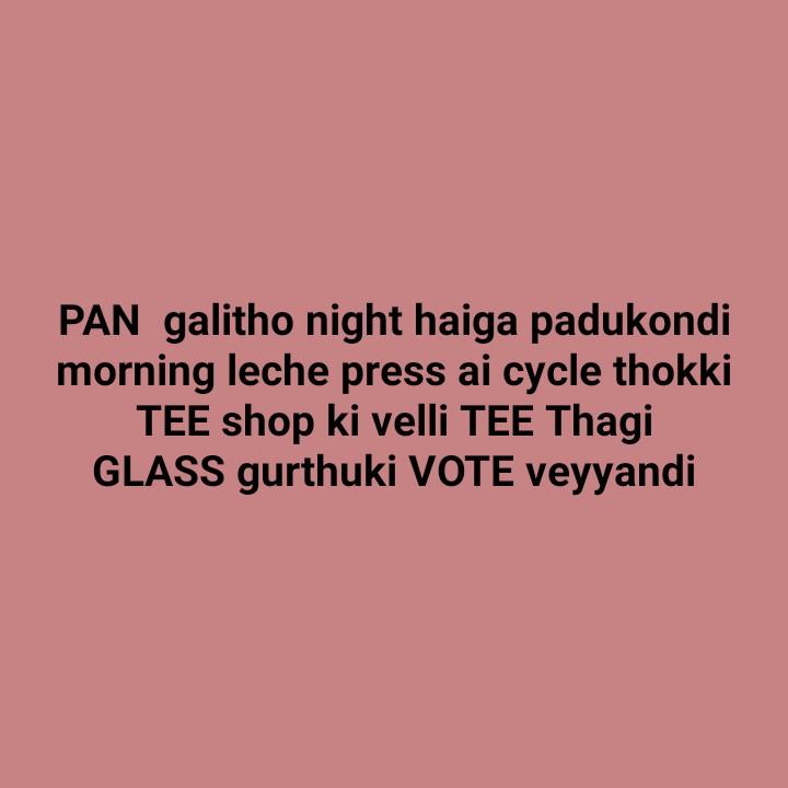 ఓటరు నమోదు - PAN galitho night haiga padukondi morning leche press ai cycle thokki TEE shop ki velli TEE Thagi GLASS gurthuki VOTE veyyandi - ShareChat