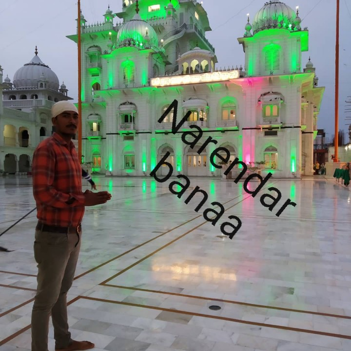 हेत-प्रेम री बातां - Narendar banaa - ShareChat