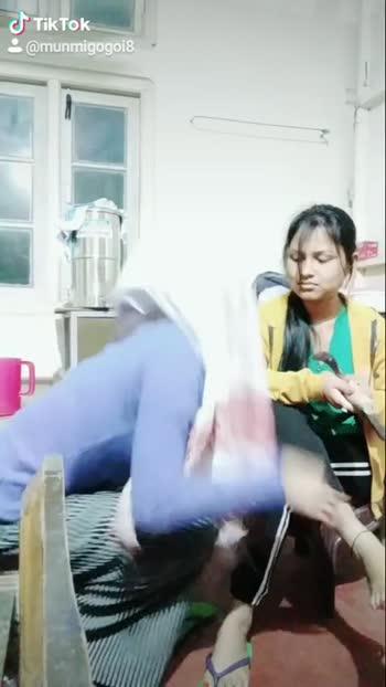 😝 বদমাচি - ShareChat