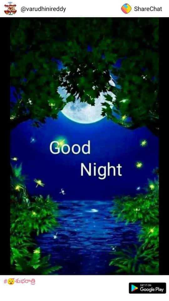 🎤A-370 పై మీ అభిప్రాయం - @ varudhinireddy ShareChat Good Night # 08 GET IT ON Google Play - ShareChat