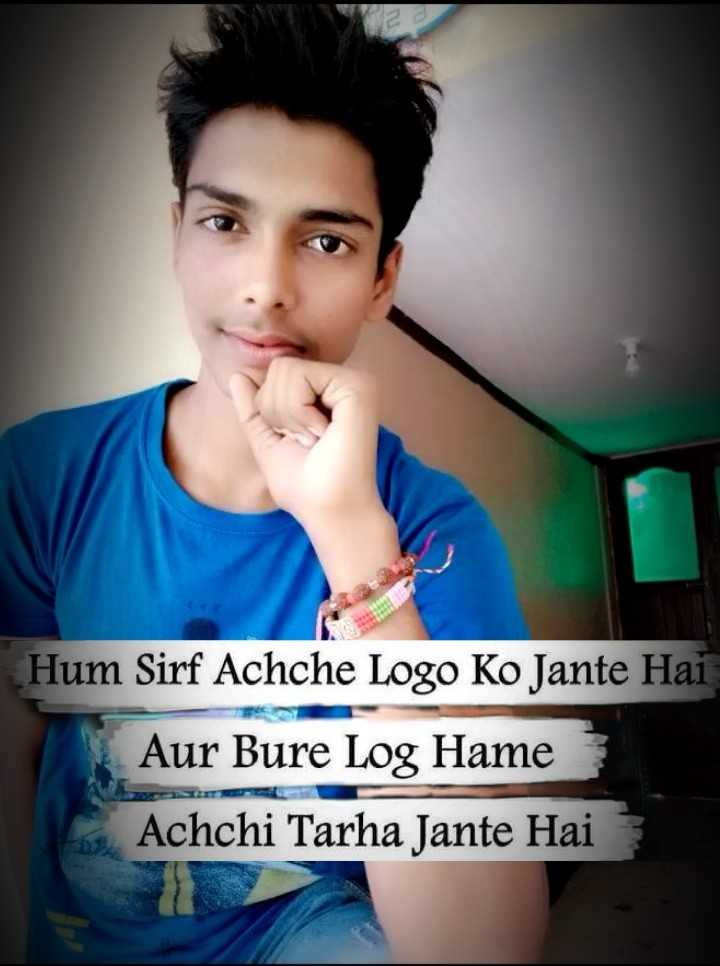 🖼 Art & Paintings - Hum Sirf Achche Logo Ko Jante Hai Aur Bure Log Hame Achchi Tarha Jante Hai - ShareChat