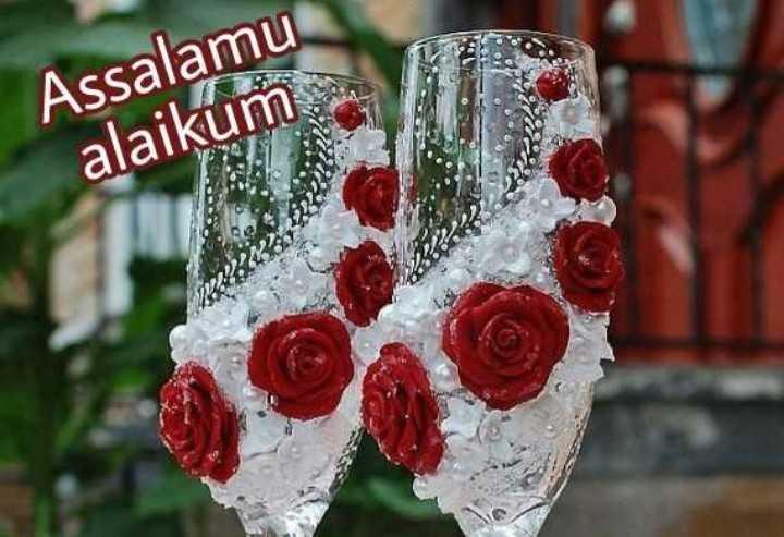 Assalam alaikum warehmatullahu Wabarkatuhu - Assalamu alaikum - ShareChat