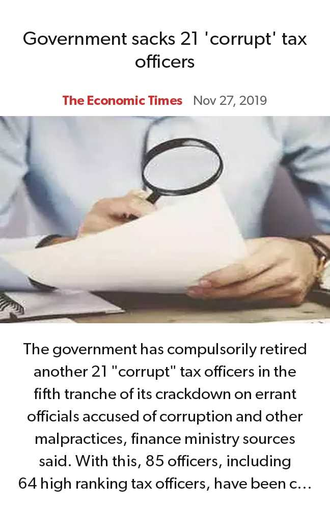 BJP মুক্ত ভারত 🚫 - Government sacks 21 ' corrupt ' tax officers The Economic Times Nov 27 , 2019 The government has compulsorily retired another 21 corrupt tax officers in the fifth tranche of its crackdown on errant officials accused of corruption and other malpractices , finance ministry sources said . With this , 85 officers , including 64 high ranking tax officers , have been c . . . - ShareChat