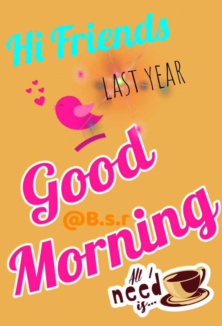 👋BYE BYE 2019 - even LAST YEAR B . S . Good Morning nce ' s - ShareChat