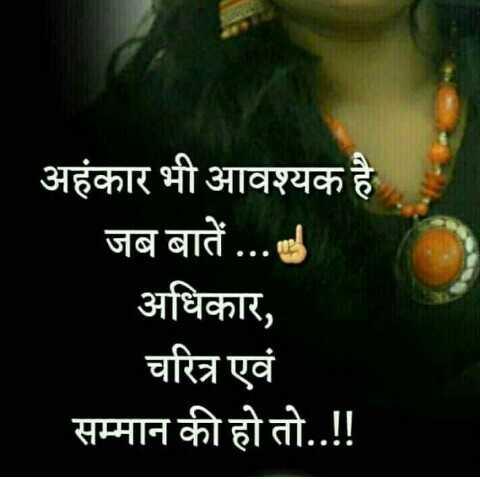 Bad Girl इशक महबबत Whatsapp Status Hindi