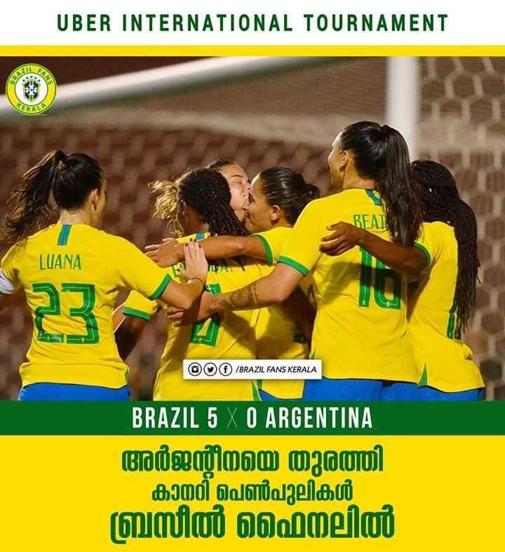 ⚽ Brazil vs Argentina - UBER INTERNATIONAL TOURNAMENT BEAT LUANA OO / BRAZIL FANS KERALA ' BRAZIL 5 X 0 ARGENTINA അർജന്റീനയെ തുരത്തി കാനറി പെൺപുലികൾ ബ്രസീൽ ഫൈനലിൽ - ShareChat