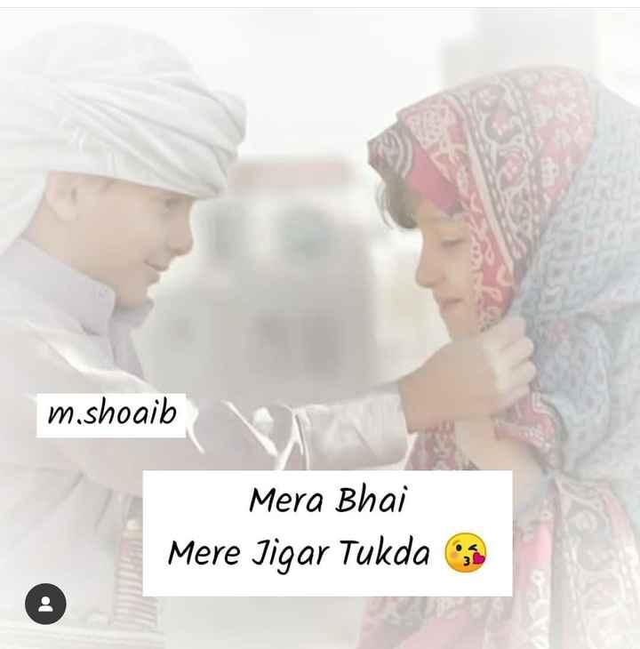 👦Brother's Day - m . shoaib Mera Bhai Mere Jigar Tukda 3 - ShareChat