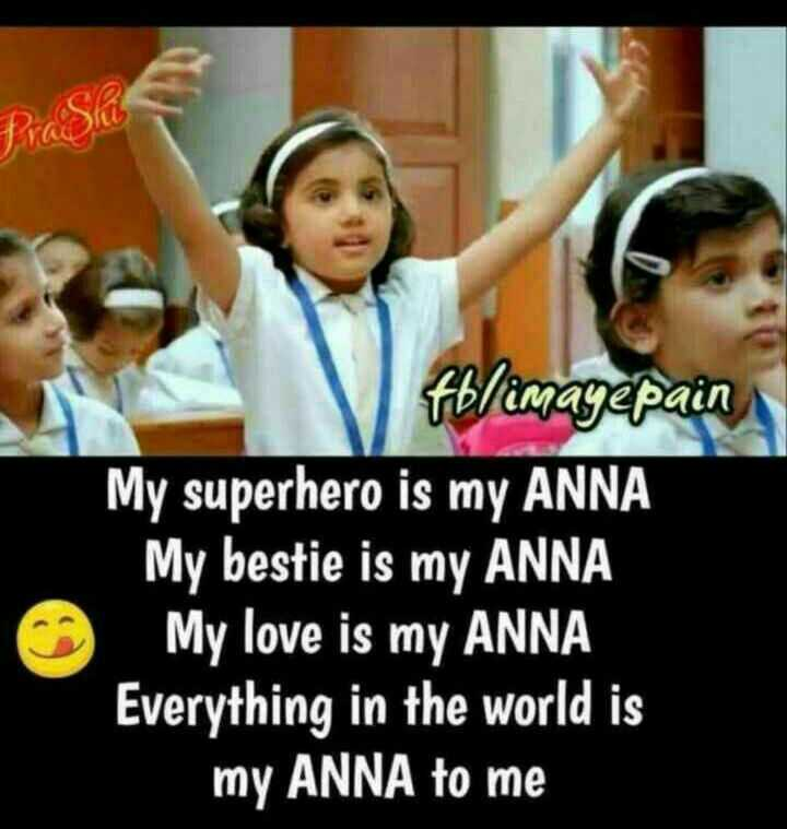 Brother& sister  Relation - PraSaS fblimayepain My superhero is my ANNA My bestie is my ANNA My love is my ANNA Everything in the world is my ANNA to me - ShareChat