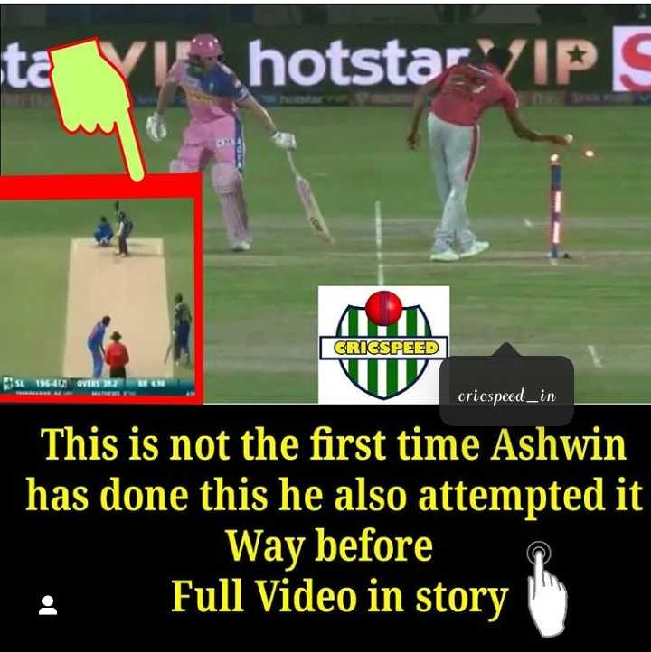 CSK vs DD - ta v hotstar / IPS GRIGSPEED st 19640 OVERS cricspeed _ in This is not the first time Ashwin has done this he also attempted it Way before Full Video in story - ShareChat