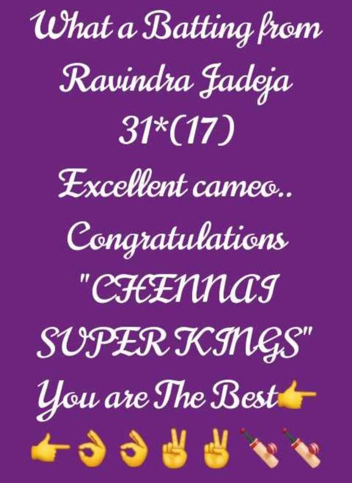 🏏CSK vs KKR🏏 - What a Batting from Ravindra Jadeja 31 * ( 17 ) Excellent cameo . . Congratulations CHENNAI SUPER KINGS You are The Best 1 - ShareChat